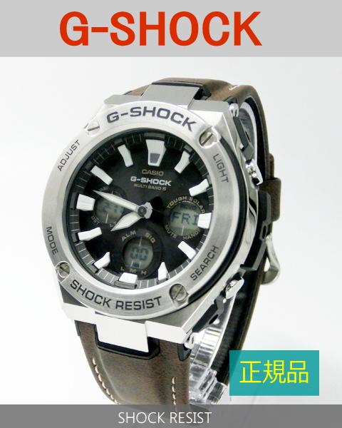 【7年保証】 カシオ G-SHOCK レイヤーガード構造 Gスチール メンズ ソーラー電波腕時計 男性用 品番:GST-W130L-1AJF