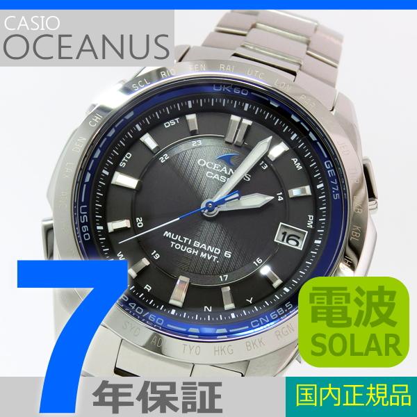 【7年保証】カシオ オシアナス メンズ 男性用ソーラー電波腕時計マルチバンド6クラシックライン 【OCW-T100TD-1AJF】(国内正規品)