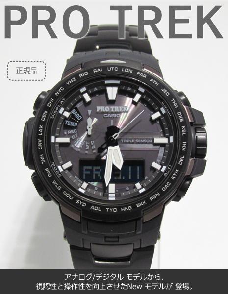 518f998b3f36 送料無料♪カシオ PROTREK メンズソーラー電波腕時計【PRW-6100YT-1JF】(正規品) 【並行輸入品】