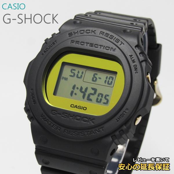【7年保証】 CASIO G-SHOCKメタリック・ミラーフェイス メンズ 腕時計【DW-5700BBMB-1JF】 (正規品) Metallic Mirror Face