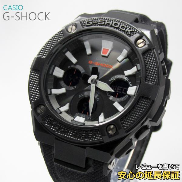 【7年保証】 CASIO G-SHOCK G-STEEL メンズ ソーラー電波 腕時計 品番:GST-W130BC-1AJF