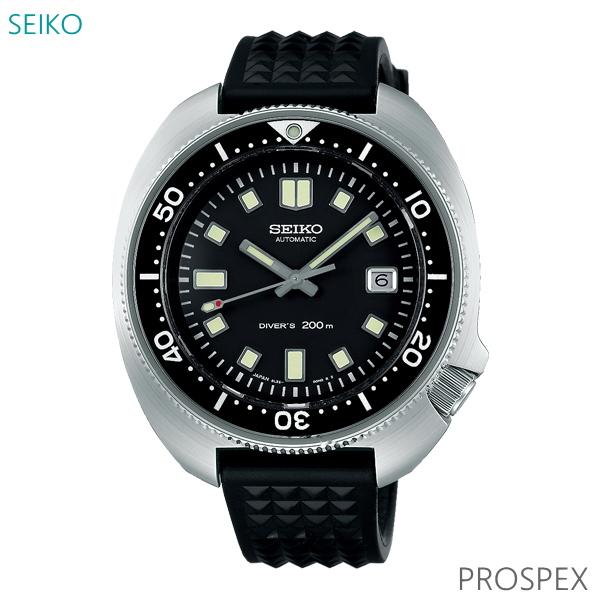 メンズ 腕時計 7年保証 送料無料 セイコー プロスペックス 自動巻 SBDX031 正規品 SEIKO PROSPEX 1970 メカニカルダイバーズ 復刻デザイン