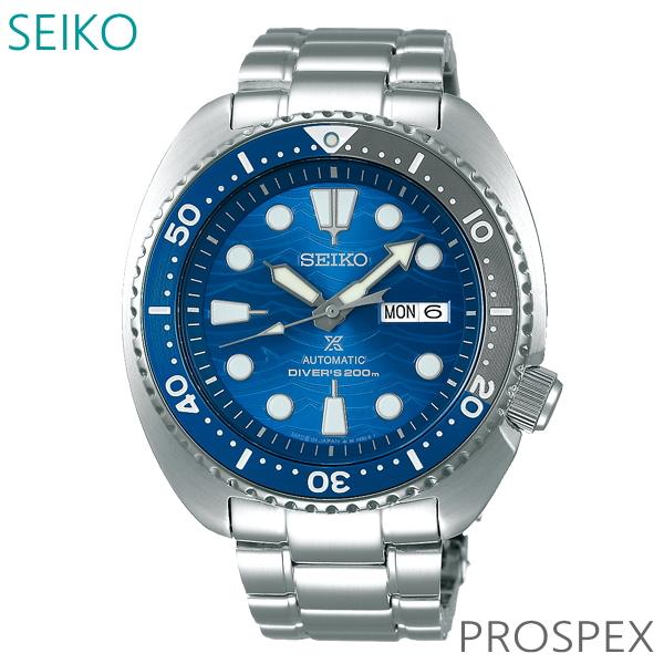 メンズ 腕時計 7年保証 送料無料 セイコー プロスペックス ダイバースキューバ 自動巻 SBDY031 正規品 SEIKO PROSPEX DIVER SCUBA