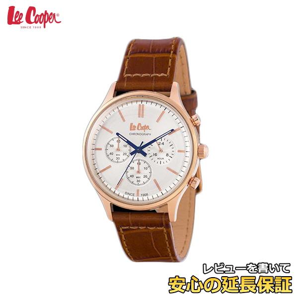 【7年保証】 送料無料 リークーパー (Lee Cooper) メンズ 腕時計 【LC06293.434】 正規輸入品 クロノグラフ