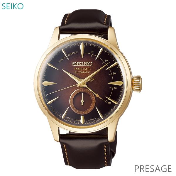 メンズ 腕時計 7年保証 送料無料 セイコー プレザージュ 自動巻 SARY136 正規品 SEIKO PRESAGE