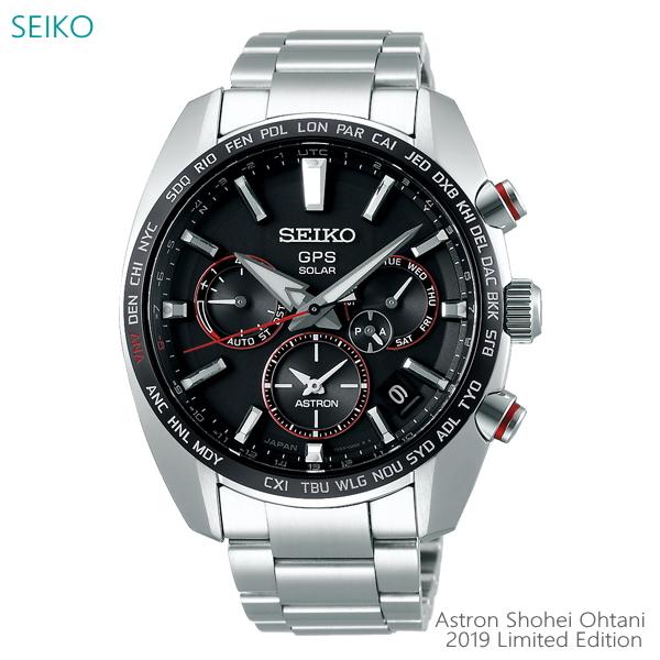 メンズ 腕時計 7年保証 送料無料 セイコー アストロン GPS ソーラー SBXC043 正規品 SEIKO ASTRON 大谷翔平 2019 限定モデル
