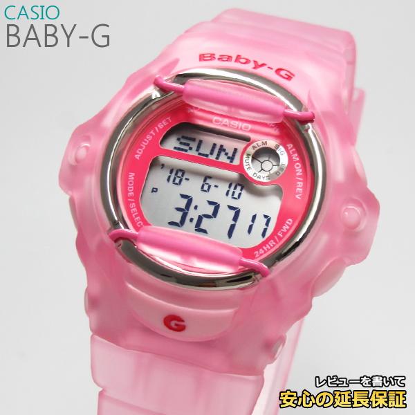 【7年保証】 CASIO BABY-G レディース 腕時計【BG-169R-4EJF】 (正規品) 90年代カラーデザイン
