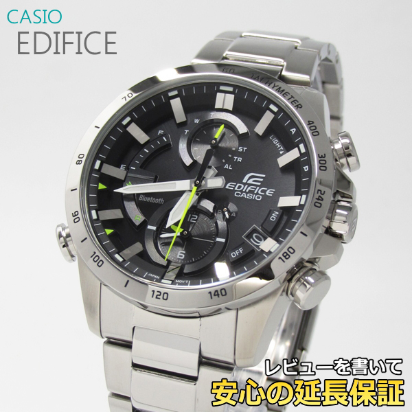 【7年保証】 カシオ エディフィス メンズ ソーラー腕時計 モバイルリンク 品番:EQB-900D-1AJF
