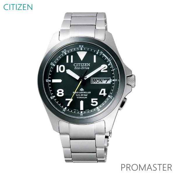 【7年保証】送料無料!シチズン(CITIZEN) メンズ 男性用 エコ・ドライブ電波腕時計 プロマスター(PROMASTER) 【PMD56-2952】(国内正規品)