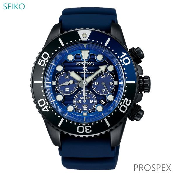 メンズ 腕時計 7年保証 送料無料 セイコー プロスペックス ダイバースキューバ ソーラー SBDL057 正規品 SEIKO PROSPEX DIVER SCUBA Save the Ocean