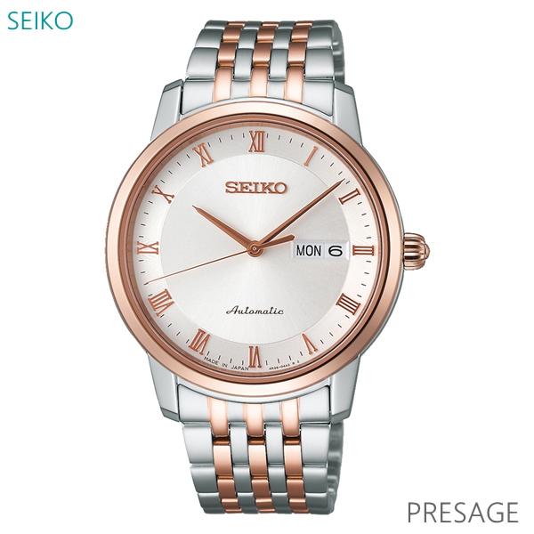 メンズ 腕時計 7年保証 送料無料 セイコー プレザージュ 自動巻 SARY062 正規品 SEIKO PRESAGE