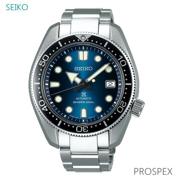 【人気ショップが最安値挑戦!】 メンズ 腕時計 7年保証 送料無料 送料無料 セイコー プロスペックス ダイバースキューバ 腕時計 自動巻 7年保証 SBDC065 正規品, レースのお店 SORA:1e505f24 --- lucyfromthesky.com