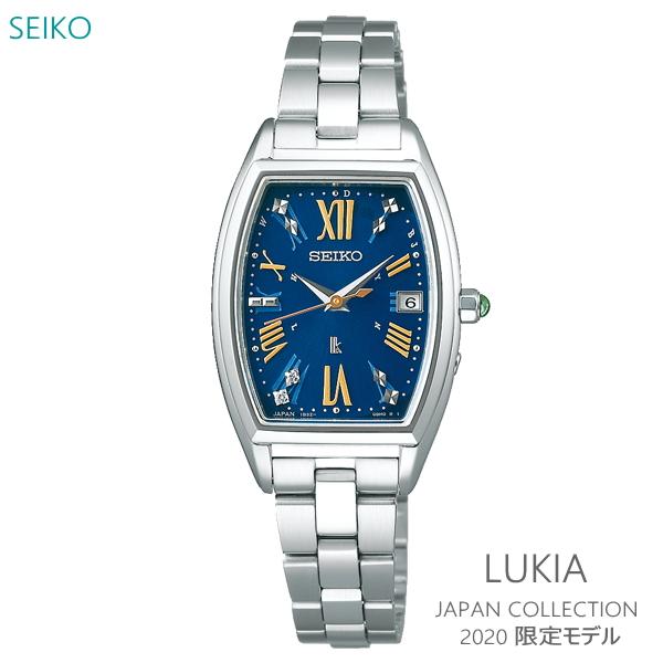 国内正規品 レビューを書いて7年保証 ラッピング無料 送料無料 レディース 引出物 腕時計 7年保証 セイコー ルキア 電波 SSVW169 LUKIA 正規品 SEIKO 40%OFFの激安セール ソーラー