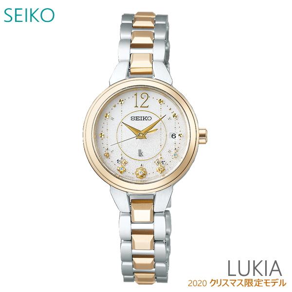 国内正規品 レビューを書いて7年保証 ラッピング無料 送料無料 レディース 腕時計 7年保証 セイコー 大人気 正規品 クリスマス限定モデル ソーラー 値下げ SEIKO ルキア LUKIA SSVW184 電波