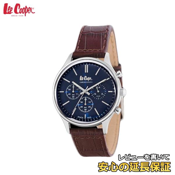 【7年保証】 送料無料 リークーパー (Lee Cooper) メンズ 腕時計 【LC06293.392】 正規輸入品 クロノグラフ