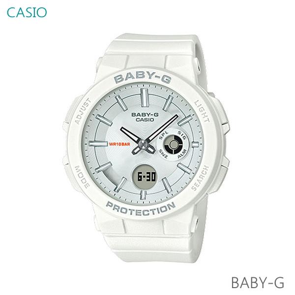 レディース 腕時計 7年保証 カシオ BABY-G ワンダラー・シリーズ BGA-255-7AJF 正規品 WANDERER SERIES