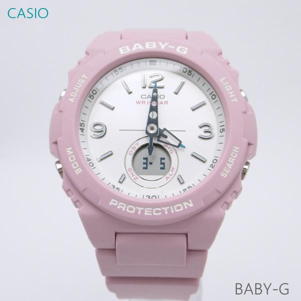 レディース 腕時計 7年保証 カシオ BABY-G BGA-260SC-4AJF 正規品 CASIO