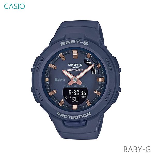 レディース 腕時計 7年保証 カシオ BABY-G ジー・スクワッド BSA-B100-2AJF 正規品 G-SQUAD