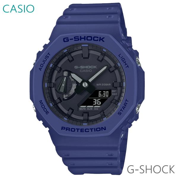 国内正規品 レビューを書いて7年保証 包装無料 メンズ 腕時計 7年保証 アナログ×デジタル GA-2100-2AJF CASIO 正規品 G-SHOCK 2020 新作 激安特価品 カシオ
