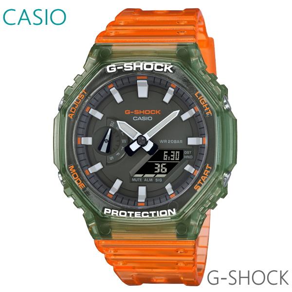 国内正規品 レビューを書いて7年保証 大人気 包装無料 メンズ 腕時計 7年保証 カシオ GA-2100HC-4AJF HIDDEN 正規品 売れ筋 COAST CASIO G-SHOCK