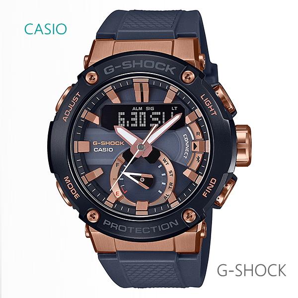 メンズ 腕時計 7年保証 送料無料 カシオ G-SHOCK G-STEEL ソーラー GST-B200G-2AJF 正規品 CASIO