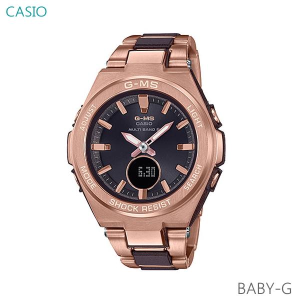 レディース 腕時計 7年保証 送料無料 カシオ BABY-G G-MS ソーラー 電波 MSG-W200CG-5AJF 正規品 ジーミズ