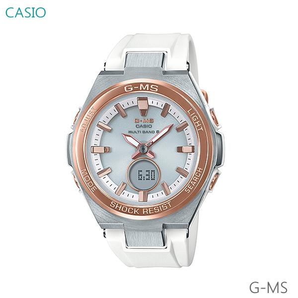 レディース 腕時計 7年保証 送料無料 カシオ BABY-G G-MS ソーラー 電波 MSG-W200RSC-7AJF 正規品 CASIO ジーミズ