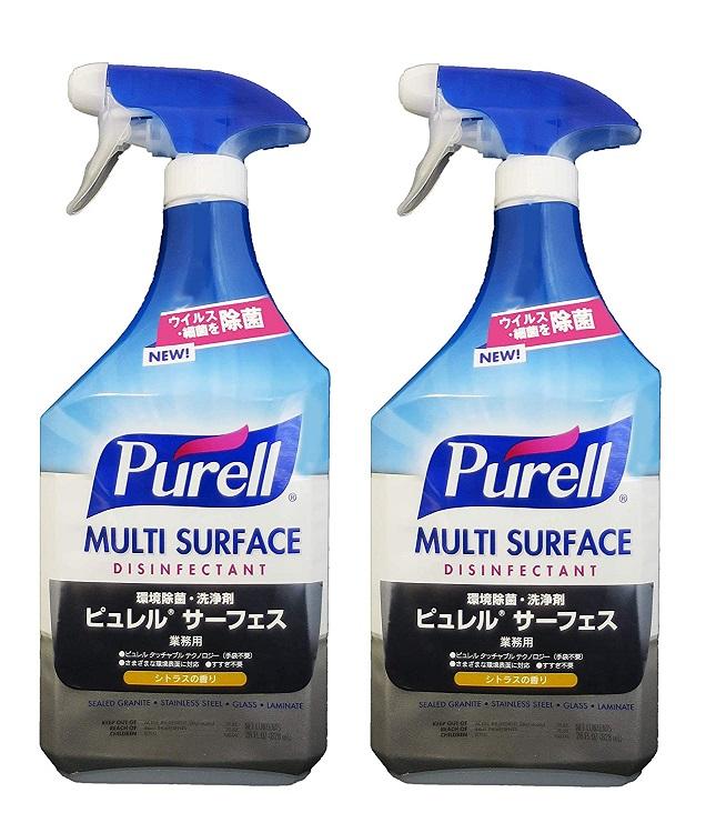 幅広い細菌やウイルスを除菌 マスクの除菌洗浄に使用可能 GOJO ピュレル サーフェス業務用 環境用除菌 洗浄剤 2844-02-2P スーパーセール 2個セット シトラスの香り 828ml 定価の67%OFF