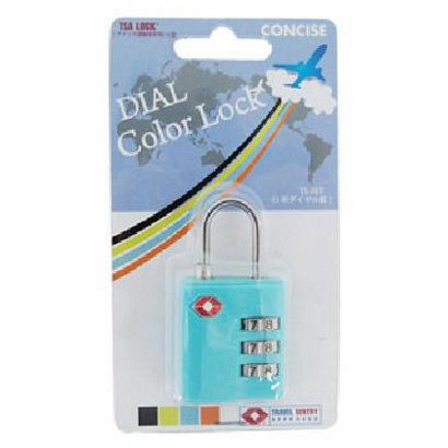 アメリカ旅行で 鍵を施錠したままカバンを預けることが出来ます TSA3桁ダイヤル錠 TL-05T コンサイス ブルー 超激得SALE 旅行用品 海外旅行便利グッズ 記念日