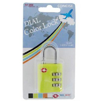 2020モデル アメリカ旅行で 鍵を施錠したままカバンを預けることが出来ます [宅送] TSA3桁ダイヤル錠 TL-05T 旅行用品 コンサイス グリーン 海外旅行便利グッズ