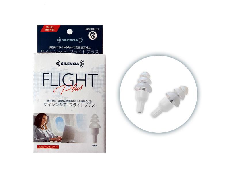 送料無料 激安 お買い得 人気海外一番 キ゛フト 離着陸時などフライト中の気圧変化による耳の痛み 不快感を軽減 サイレンシアフライトプラス SLC-F-PLUS 海外旅行便利グッズ コンサイス CO-202250 旅行用品