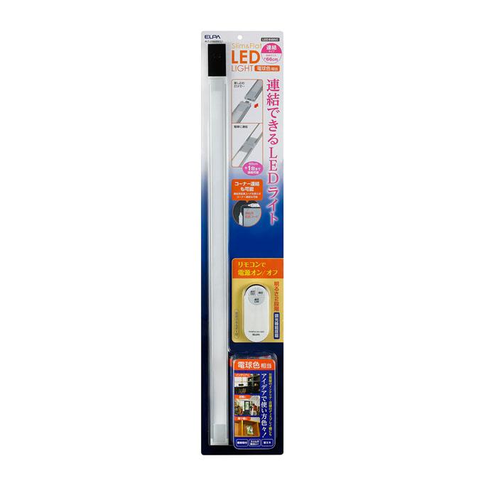 【送料無料】ELPA(エルパ) LED多目的灯 連結リモコン 60cm ALT-J1060RE(L)【10P03Dec16】【smtb-u】【送料込み】