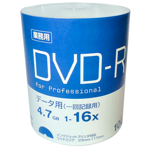 【送料無料】磁気研究所 高品質 業務用パック for Professional DVD-R 4.7GB 100枚シュリンクパック データ用 1-16倍速対応 白ワイドプリンタブル HDVDR47JNP100B-6P/スポーツ/記念/撮影/録画/記録【10P03Dec16】【smtb-u】【送料込み】