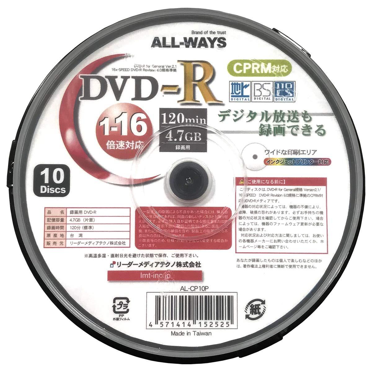 ALL WAYS CPRM対応 DVD-Rメディア 16倍速 10枚入×40パック スピンドルケース ホワイトプリンタブル 4.7GB/120min AL-CP10P-40P /スポーツ/記念/撮影/録画/記録【10P03Dec16】