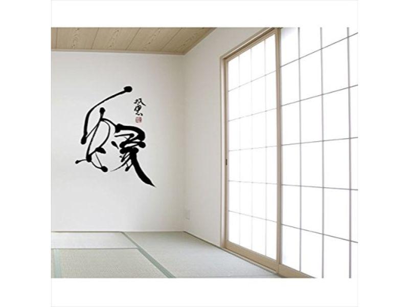 【送料無料】東京ステッカー/武田双雲 縁/Mサイズ【10P03Dec16】【smtb-u】【送料込み】