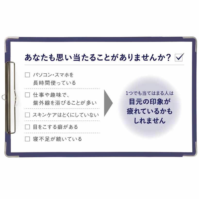 プラウド フット ジャパン