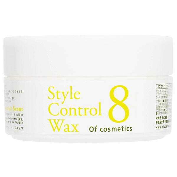 【送料無料】オブコスメティックス スタイルコントロールワックス 8 ハードタイプ 270g オブ・コスメティックス 美容室専売 おすすめ 美容師 サロン専売