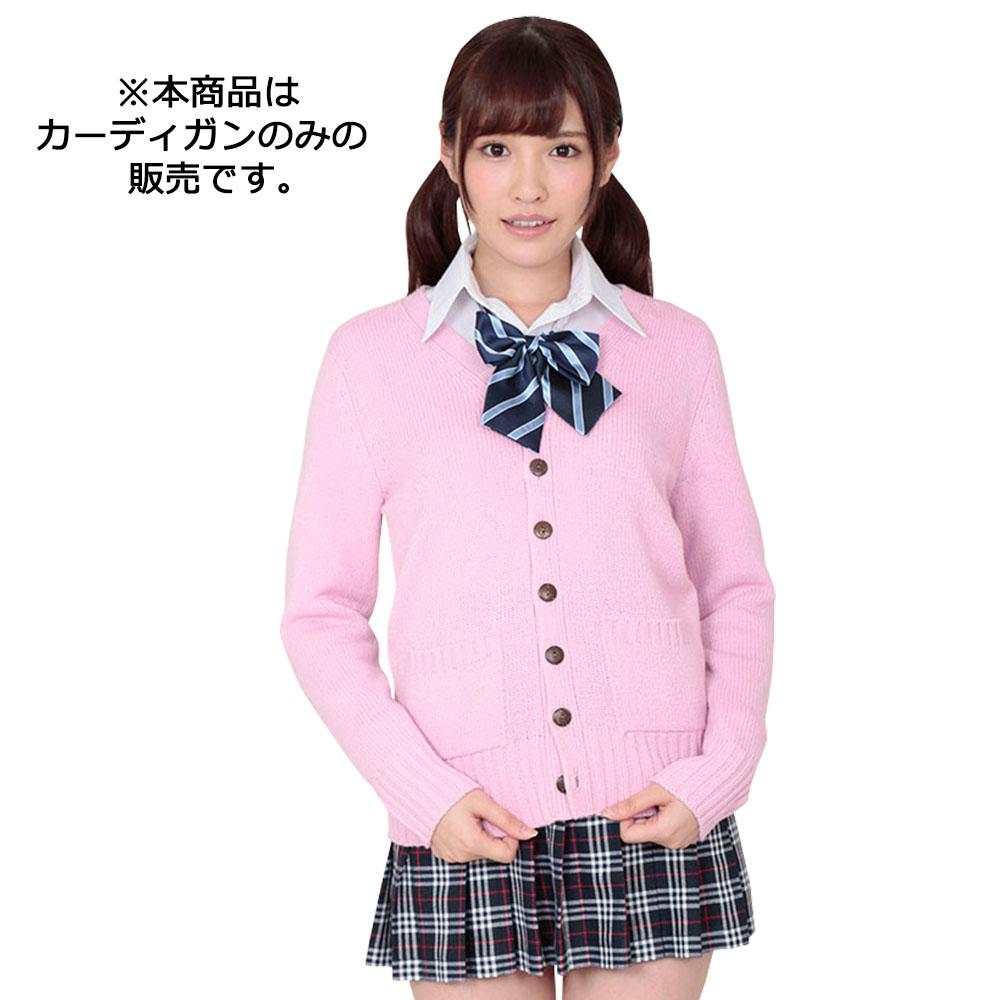 JC JK 中学生 円光 grape