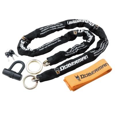 DBL-004 ドーベルマン インフィニティロック Lサイズ チェーンロック 鍵 バイク/盗難防止/南海部品取扱/自転車