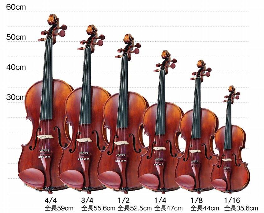 【バイオリン分数サイズ入門セット】Hallstatt V28弓・松脂・ピッチパイプ・他6点入門セット【限定特価】