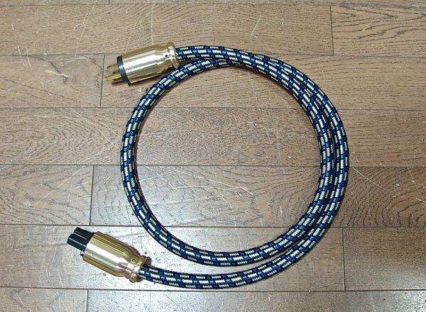 【中古】【送料無料】コブラ ACケーブル 1.5m