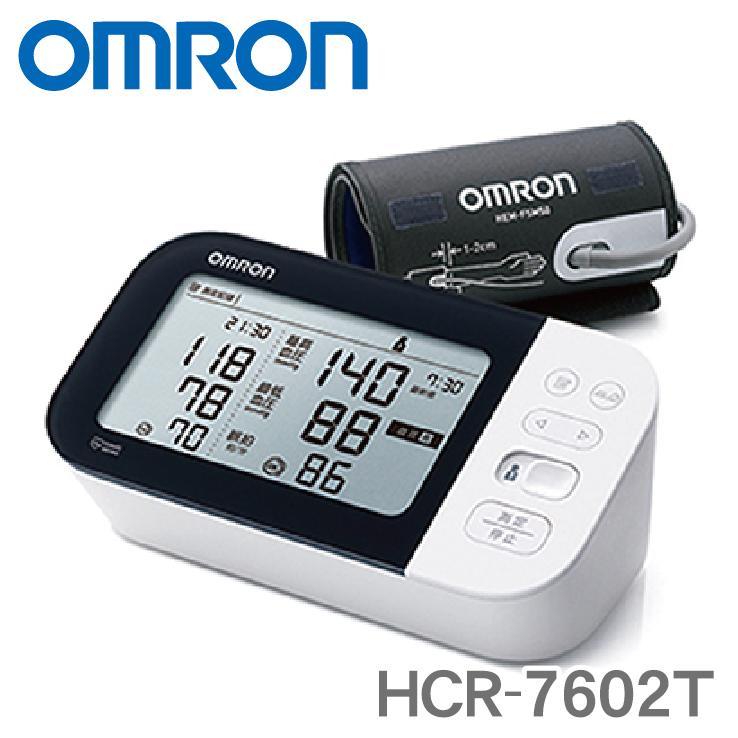 1年間の 海外 メーカー保証 付 HCR-7602T オムロン 上腕式血圧計 ※1 送料無料 簡単に比較 e-フィットカフ 品質保証 測定値を過去の記録と並べて KK9N0D18P 簡単に巻けて締めつけ感を軽減する omron
