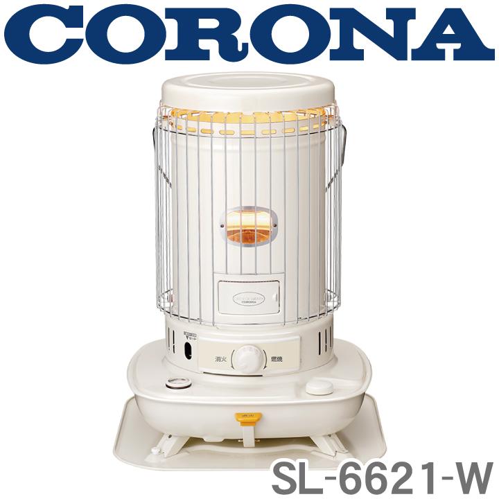 株 コロナの 2021年 モデル SL-6621-W CORONA 石油ストーブ スーパーセール 対流型 ※6 KK9N0D18P 送料無料 カラー点火つまみ コンクリート:23畳まで 耐震自動消火装置 完全送料無料 タンク一体式 コロナ 遠赤外線 木造:17畳まで