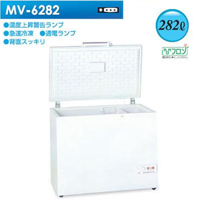 MV-6282 チェスト型冷凍庫 【メーカー直送】【送料無料】【カードOK】 三ツ星貿易 ・エクセレンス・282L・フリーザー 【KK9N0D18P】