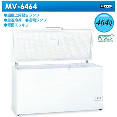 MV-6464 チェスト型冷凍庫 【メーカー直送】 【送料無料】【カードOK】 三ツ星貿易 ・エクセレンス・464L・フリーザー 【KK9N0D18P】