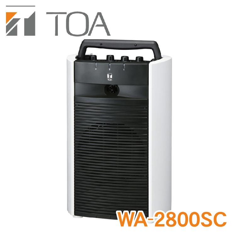 1年間の メーカー保証 ランキング総合1位 付 市場 WA-2800SC TOA ポータブル型 ワイヤレスアンプ CDプレーヤー SD シンセサイザー方式 USBプレーヤー付 ※4 ダイバシティ方式 PLL KK9N0D18P チューナーユニット 送料無料 あす楽対応