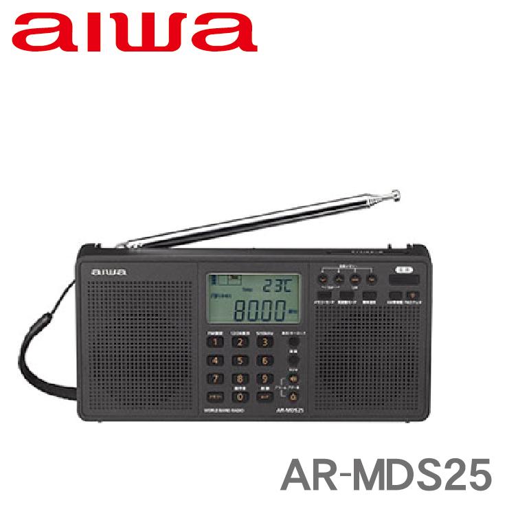 <title>1年間の メーカー保証 付 AR-MDS25 アイワ ワールドバンドラジオ ※1 送料無料 aiwa ワイドFM AM MW LW SW 全世界対応ラジオ SDカードスロット 割り引き デュアルアラーム ステレオスピーカー KK9N0D18P</title>
