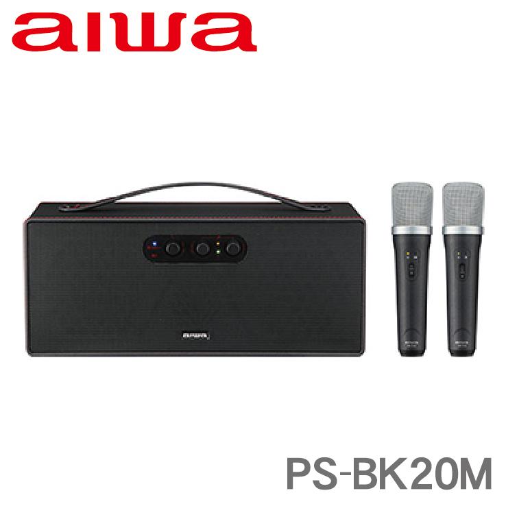 1年間の メーカー保証 付 PS-BK20M アイワ Bluetooth カラオケスピーカー 卸直営 ワイヤレスマイク2本付属 カラオケJOYSOUND+ ※3 あす楽対応 送料無料 大決算セール 有料 アプリで14万曲以上が歌い放題 aiwa KK9N0D18P