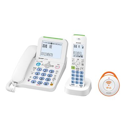 JD-AT82CE-W デジタルコードレス電話機(親機+子機1台+緊急呼出ボタン) ※3 【カードOK】 シャープ ・手軽な「見守り機能」・「あんしん機能」・自動聞いてから応答・非通知お断り 【KK9N0D18P】