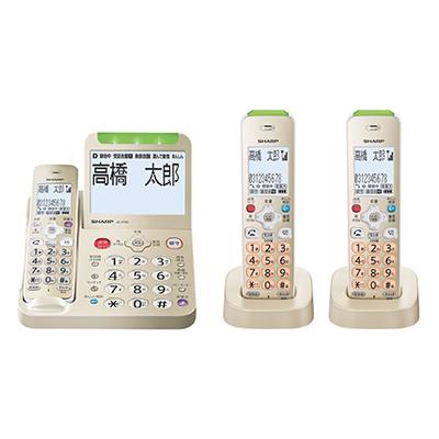 JD-AT95CW デジタルコードレス電話機(親機+子機2台) ※2 【送料無料】 シャープ・あやしい電話に出ないですむ「防犯機能」が設定済み 【KK9N0D18P】